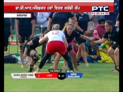 DR B R Ambedkar 6th World Cup Kabbadi Punjab 2016 | Match Report | CHOLA SAHIB | TARNTARAN