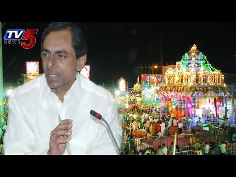 KCRs Presents His Views on Transforming Yadagirigutta : TV5 News