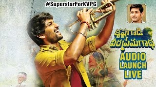 Krishnagaadi Veera Prema Gaadha Audio Launch LIVE & EXCLUSIVE | Nani | #SuperstarForKVPG