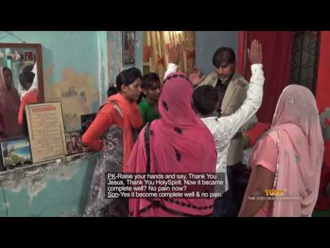 2015 Amritsar Healing 35 (Pain in legs & stomach, feeling of movement)