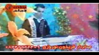دانلود موزیک ویدیو نسرین محمد امین غلامیاری