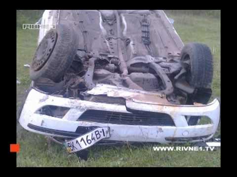Подробиці ДТП на Рівненщині, де загинула 17-річна дівчина та ще троє травмовані [ВІДЕО]
