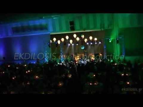 EKDILOSIS_VIDEO_EVENT_PRODUCTION fotismos ekdilosis syfathess