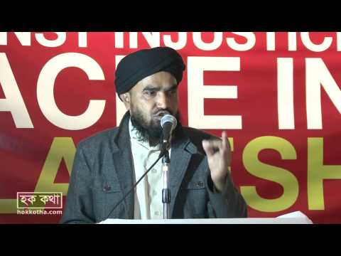Awami League is thirsty of Blood - Mufti Sodoruddin (видео)