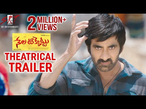 Nela Ticket Trailer