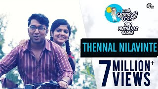 Thennal Nilavinte Song Video Oru Muthassi Gadha - Vineeth Sreenivasan, Aparna Balamurali