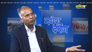 image of Madhesh Darpan  || Gopal Jha