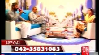 tamana punjabi poetry show on ON TV 1