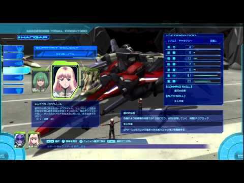 preview-Big-in-Japan---Macross-Trial-Frontier-Import-Review-(Game-Zone)