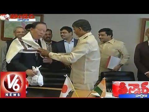 Chandrababu Naidu was honored Japan officials  Teenmaar News