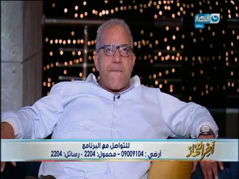 بيومي فؤاد: رفضت الظهور في إعلانين بقطر قبل المقاطعة