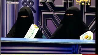 مسابقة القران الكريم في اليمن  15