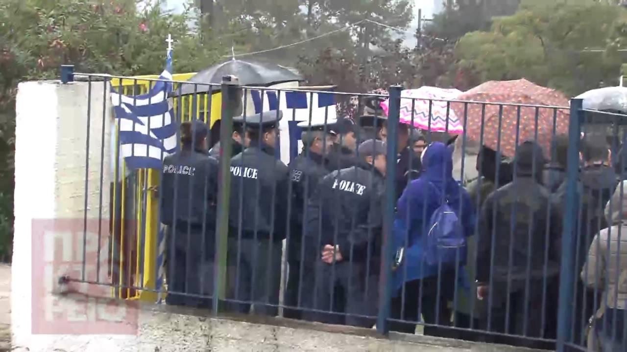 Επεισοδιακή ήταν η πρώτη ημέρα των προσφυγόπουλων στο δημοτικό σχολείο Προφήτη
