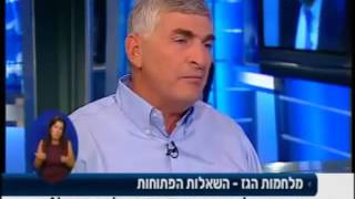 Yigal Landau - Interview in the Israeli Educational Television