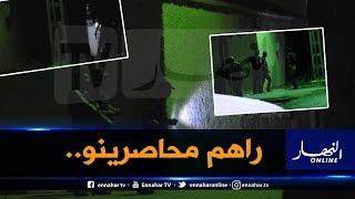 حصري ..شاهد عملية محاصرة قاتل طليقته و 4 أفراد من عائلتها بسيدي لحسن