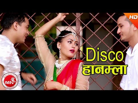 New Teej Song 2074 | Disco Hanamla - Suresh Gautam & Ritu Gurung Ft. Rishav, Chanda & Surendra