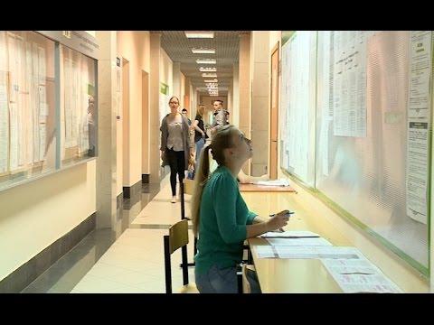 В НовГУ подвели итоги приемной кампании на бюджетные места