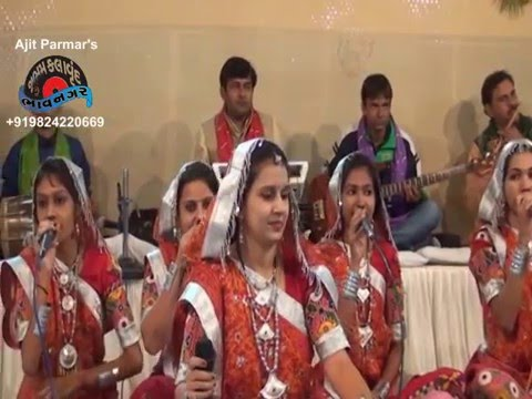 Video Var Raja Ne Ponkhva Ne ( Lagna Geet ) By Surabhi Ajit Parmar. download in MP3, 3GP, MP4, WEBM, AVI, FLV January 2017