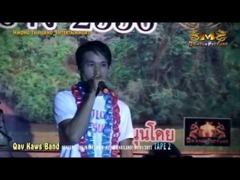 kub qav kaws 2014 concert in thailand 2 คอนเสิร์ตม้ง