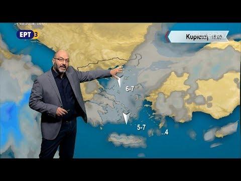 ΔΕΛΤΙΟ ΚΑΙΡΟΥ με τον Σάκη Αρναούτογλου | 12/10/2018 | ΕΡΤ