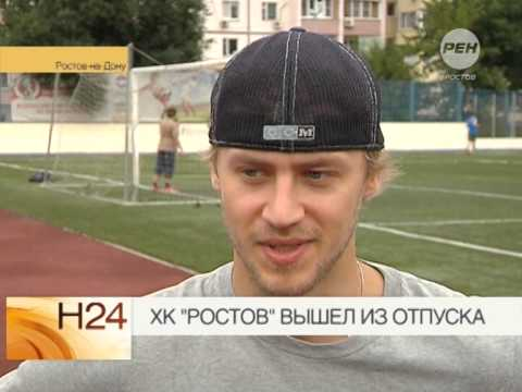 """Хоккейный клуб """"Ростов"""" играет в футбол. ВИДЕО"""