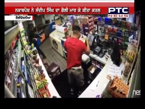 Punjabi Youth Killed in US