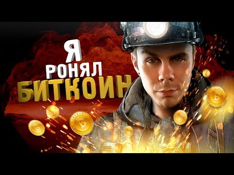 КАК РАБОТАЕТ БИТКОИН — ТОПЛЕС - DomaVideo.Ru