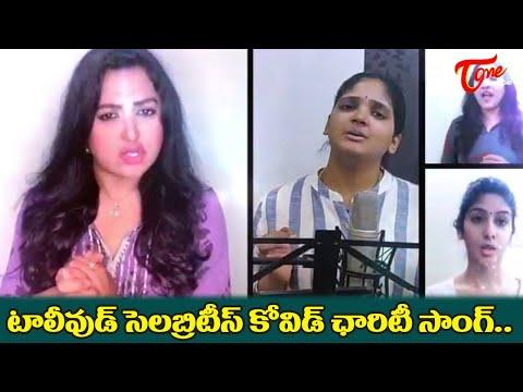 Manam saitam | Kadambari kiran and Team Emotional CO**D CHARITY SONG | TeluguOne Cinema