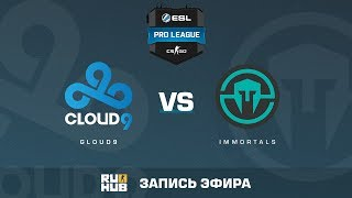 Cloud9 vs. Immortals - ESL Pro League S5 - de_mirage [Anishared]