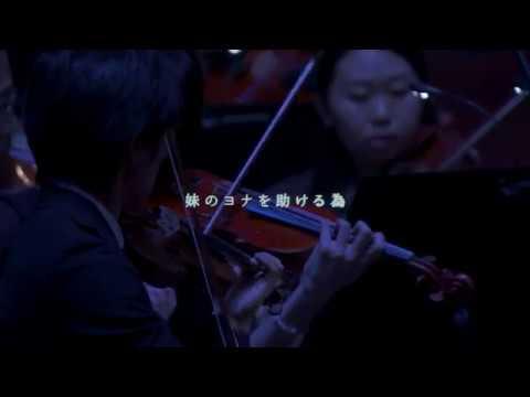「魔王」【NieR:Orchestra Concert 12018 Blu-ray】