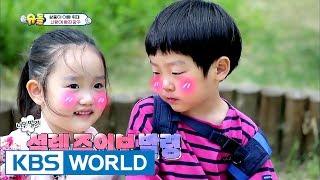 Seo-jun ♥ Bona, little couple's lovey dovey date! [The Return of Superman / 2017.05.28]