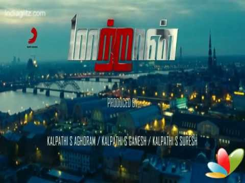 Maattrraan | Official Trailer New | Latest tamil Film | Suriya – Kajal Agarwal