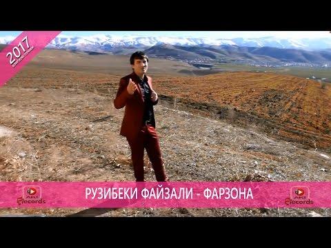 Рузибеки Файзали - Фарзона (Клипхои Точики 2017)