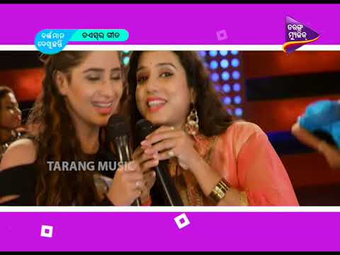 Video Choice Ra Gita | Health is Wealth | You Choose We Play | Tarang Music download in MP3, 3GP, MP4, WEBM, AVI, FLV January 2017