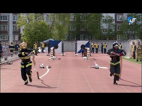 На стадионе «Волна» открылись соревнования пожарных подразделений