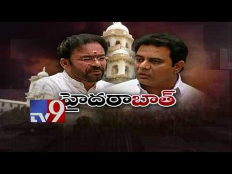 Minister KTR Vs. BJP Kishan Reddy over Hyderabad development