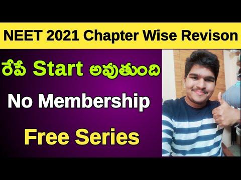 NEET 2021 Chapter Wise Revison Series Starting From Tomorrow | ఎన్ని అడ్డంకులు వచ్చిన తగ్గేదే లేదు