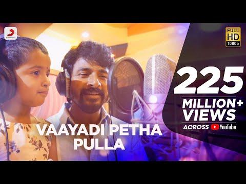 Download Kanaa - Vaayadi Petha Pulla Lyric | AishwaryaRajesh, Sivakarthikeyan | Dhibu Ninan Thomas HD Mp4 3GP Video and MP3
