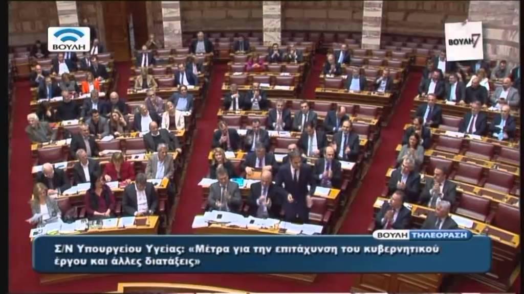 Βουλή  Επί 7 (21/02/2016)
