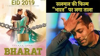 Video Salman Khan's Bharat Movie Shooting STOPPED by Workers due to Non Payments MP3, 3GP, MP4, WEBM, AVI, FLV Maret 2019