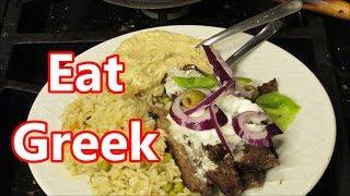 Mediterranean Burgers ~ aka Kafta, Kefta or Kofta by Louisiana Cajun Recipes