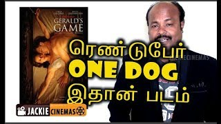 Nonton Gerald's Game (2017) Review in Tamil By Jackiesekar  #Hollywoodmoviesreviewintamil Film Subtitle Indonesia Streaming Movie Download