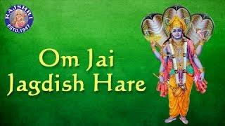 Om Jai Jagdish Hare - Aarti with Lyrics - Hindi Devotional Songs