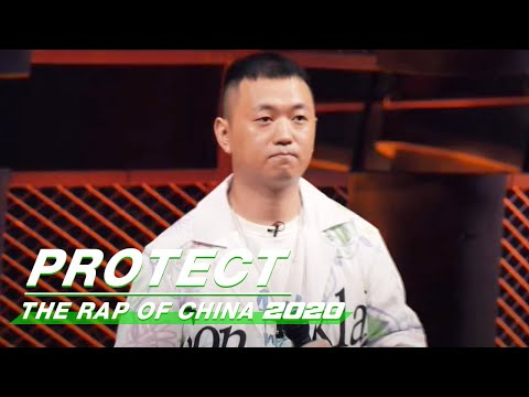 """【SUB】Clip:The Stage """"PROTECT"""" From Yao   药水哥《药水歌》纯享   The Rap of China 中国新说唱2020   iQIYI"""