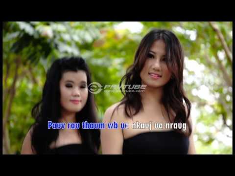 Tu Moo Saum Yaj Los Tseg Nruab Yeeb- Tub Ntxawg Xyooj (видео)
