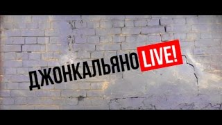 ДжонКальяно LIVE - премия JohnCalliano Awards и новый HookahPlace Лубянка