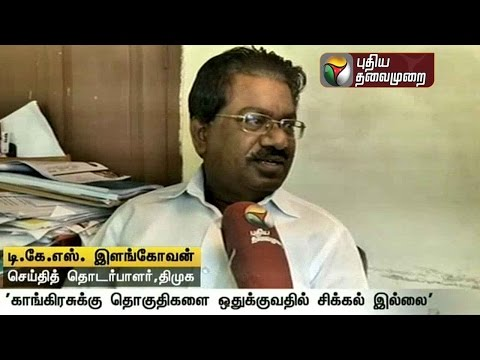 No-issues-with-respect-to-seat-sharing-with-Congress-says-DMK-spokersperson-TKS-Elangovan