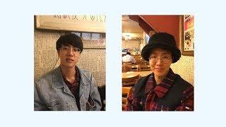 Video the antics of 2seok (jin and hoseok) MP3, 3GP, MP4, WEBM, AVI, FLV September 2019