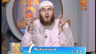 Ask Huda (live), 05 June 2012 - Dr Muhammad Salah