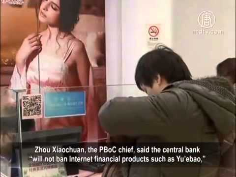 What Is the Message Behind the CCP's Suspension of Virtual Credit Card Plan?
